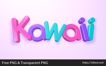 Kawaiiの無料3D文字素材