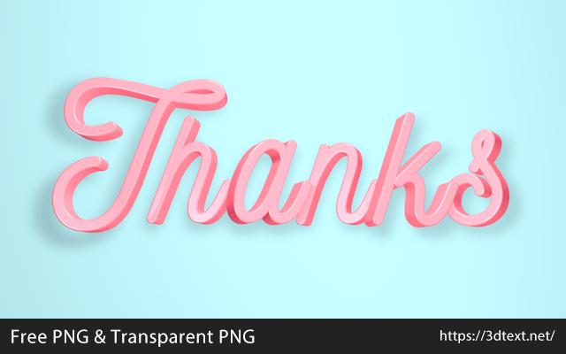 Thanksの無料3D立体文字