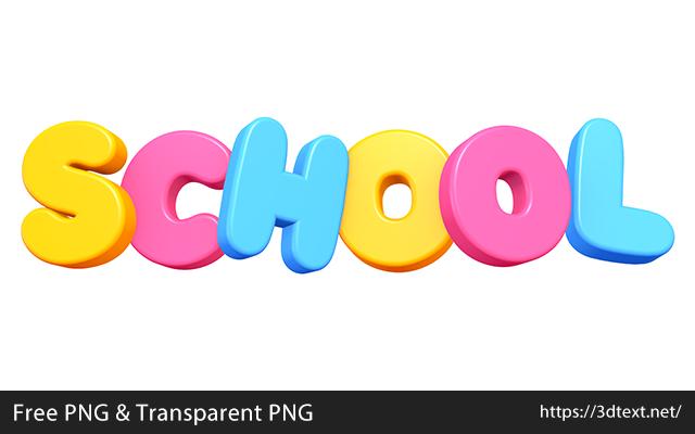 Schoolの無料3D立体文字