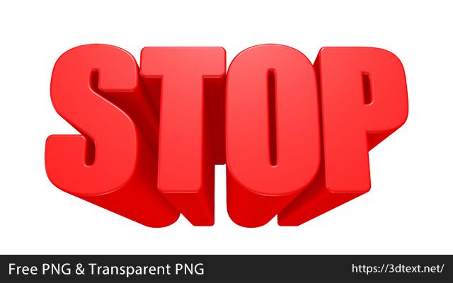 STOPの無料3D立体文字